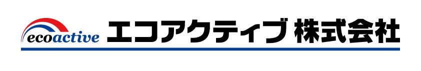 【総合解体】エコアクティブ株式会社